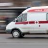 В Омске серьезно обгорели подростки, взрывавшие карбид