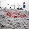В Омске организовали акцию #СугробФадиной