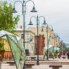 Прогноз погоды в Омске с 10 по 12 мая