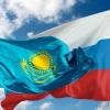 Как сотрудничать с Республикой Казахстан - расскажут омским предпринимателям