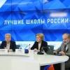 Омская гимназия №117 попала в топ-25 лучших школ России
