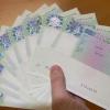 Визы в Германию выдаст  почётный консул в Омске