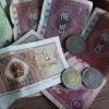 Омичи могут перед путешествием обменять рубли на юани или кроны