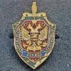 Пограничники рекомендуют омичам выезжать в Казахстан до майских праздников