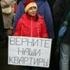Виктор ШРЕЙДЕР: «Нас пытаются обвинить в том, что мы предлагаем помощь…»
