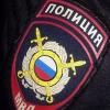 Омичка пойдет под суд за фиктивную регистрацию пятерых мигрантов
