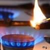 Три дома остались без газа накануне зимы