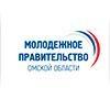 Александр Бурков встретился с членами молодежного правительства на форуме «РИТМ»