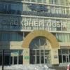 В «Омскэнергосбыте» начался процесс ликвидации