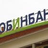 Омский Собинбанк опроверг слухи о своём закрытии