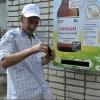 Жители Иркутской области отравились «Боярышником»