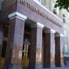В центре Омска продают здание «Иртышское пароходство»