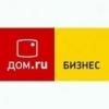 «Дом.ru Бизнес» реализовал первый проект публичного беспроводного доступа в интернет в Москве