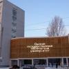 К юбилею города в ОмГТУ откроют Технологический музей