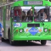 Когда троллейбусы «змейкой» ходят