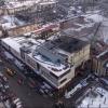 Фадина выразила соболезнования в связи с трагедией в Кемерове