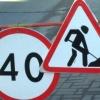 В Омске ожидаются затруднение движения транспорта