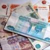 На госзакупках Омская область смогла сэкономить только 3 млрд рублей