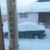 Синоптики предупреждают о похолодании в Омской области до -44 градусов
