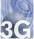 «Мегафон» отложил 3G
