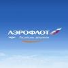 В самолетах «Аэрофлота» появится Wi-Fi