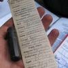 В Омской области ищут родственников солдат, погибших в концлагерях