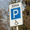 У ребёнка-инвалида в Омске украли инвалидную коляску