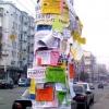 Борьба с расклейщиками объявлений на фасадах усилится в пять раз
