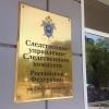 В Омской области молодой сельчанин нечаянно убил пожилую собутыльницу