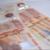Омич похитил 1,5 млн рублей, вырученные за канцтовары