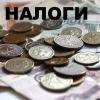 Омская область пополнила консолидированный бюджет РФ на 71,3 миллиарда рублей