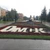 Во время проведения выставки «Флора» в Омске временно перекроют три улицы