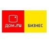 Дом.ru Бизнес вывел на рынок предложение, ориентированное на малый бизнес