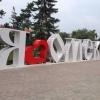 Фадина анонсировала специальное мобильное приложение про Омск