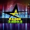 Омский радиозавод учредил национальную премию