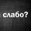 В Омской области из-за спора утонул 52-летний мужчина