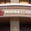 Руководство омского «Мираф-банка» обвинили в мошенничестве