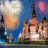 Москва отметит свой очередной день рождения