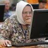 Ликбез для пенсионеров и инвалидов