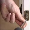 Если требуется заменить замок в двери