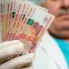 Стали известны самый богатый и самый бедный главврач Омской области