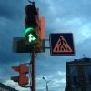 В Омске со 2 августа заработает светофор возле Советского парка