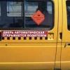 Омские маршрутки начали возить по проездным
