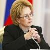 Минздрав поощрит россиян, ответственно относящихся к здоровью