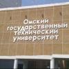 ОмГТУ получил бессрочную лицензию Минпромторга РФ на работы в сфере вооружения и военной техники