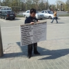 Возле мэрии Омска проходит одиночный пикет