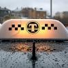 Современное такси по актуальным ценам