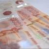 Фальшивомонетчики-гастролеры сбыли в Омске поддельные 20 тысяч рублей
