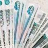 Омские бизнесмены перешли на «упрощенку» и увеличили бюджет региона