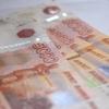 Омскому ЖКХ пришлось вернуть 30 тысяч рублей центру занятости